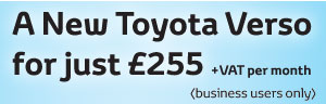 A New Toyota Verso Icon for just £229 per month